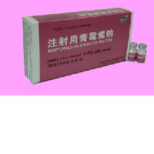 Penicillin G sodium for injection