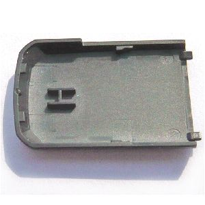 Plastic injection molding cover